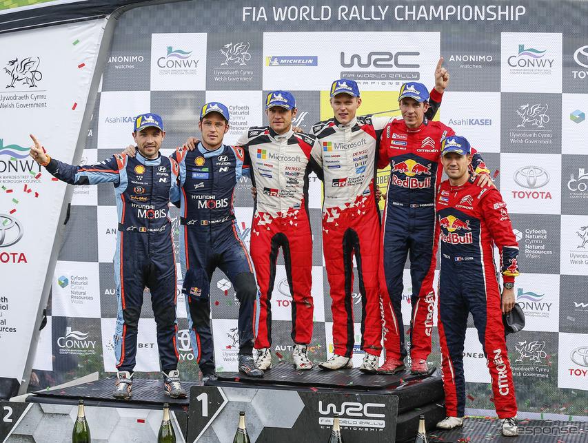 WRC第12戦の表彰式。