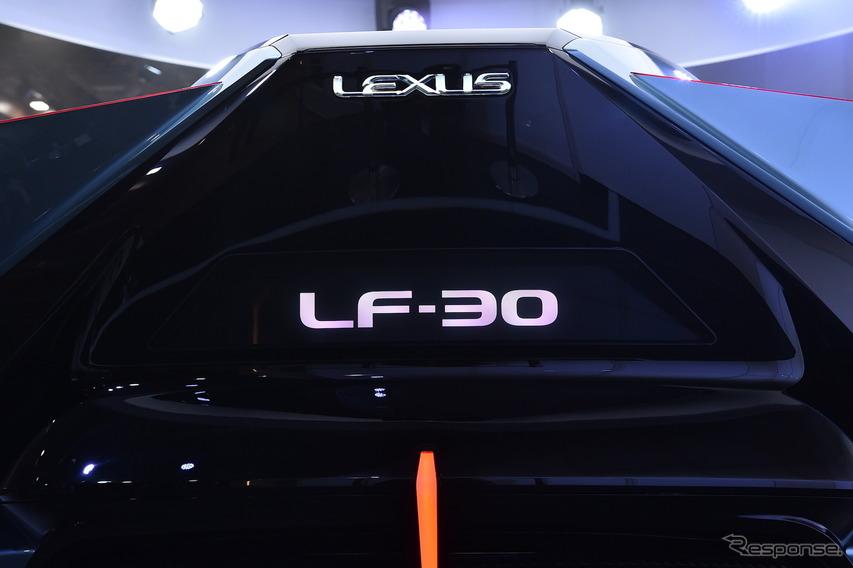 レクサス LF-30 Electrified(東京モーターショー2019)