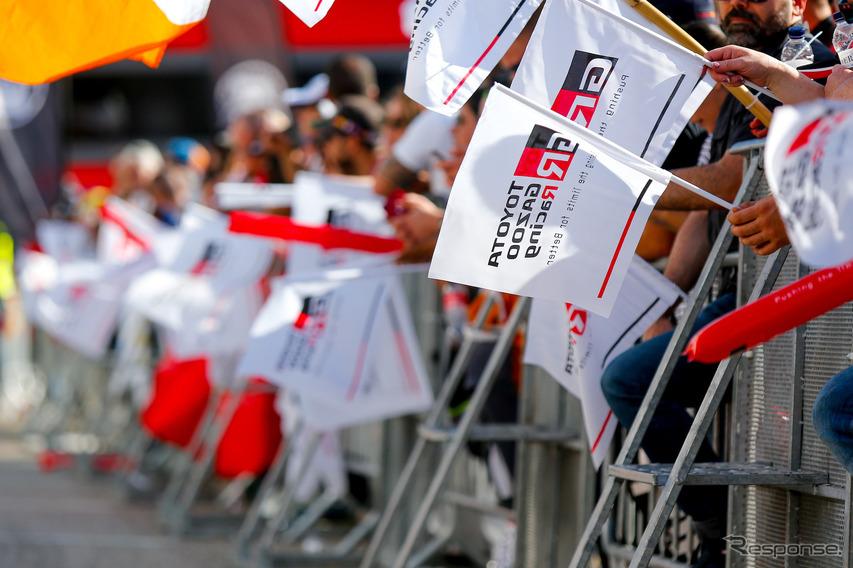 """トヨタは来季の""""WRC全冠制覇""""を期す(写真は今季第13戦スペイン)。"""