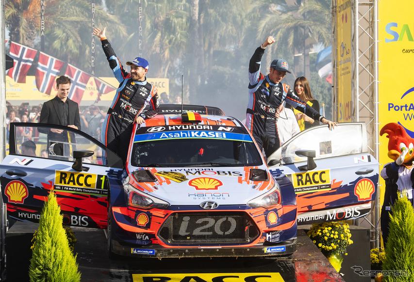 2019年WRCマニュファクチャラーズチャンピオンに輝いたヒュンダイ(写真は第13戦スペイン)。