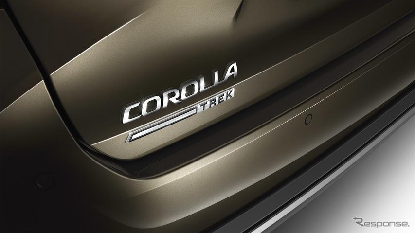 新型トヨタ・カローラ・トレック