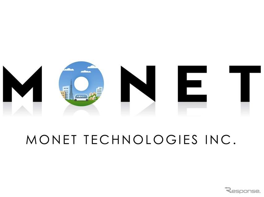 ソフトバンクとMONET 大阪府と包括連携協定を締結 MaaS専門家を派遣