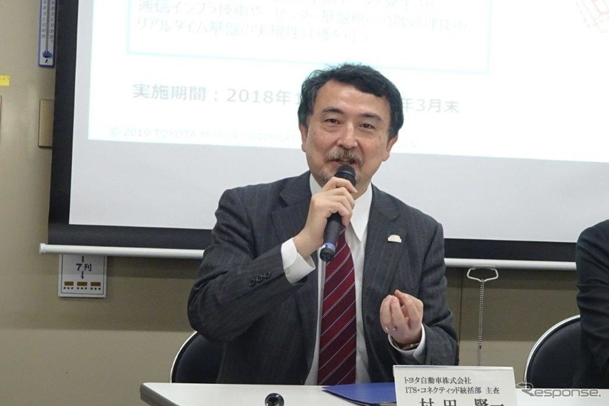 トヨタ 村田賢一主査
