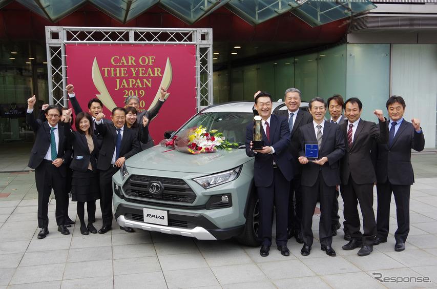第40回 2019-2020日本カー・オブ・ザ・イヤーはトヨタ RAV4 が受賞
