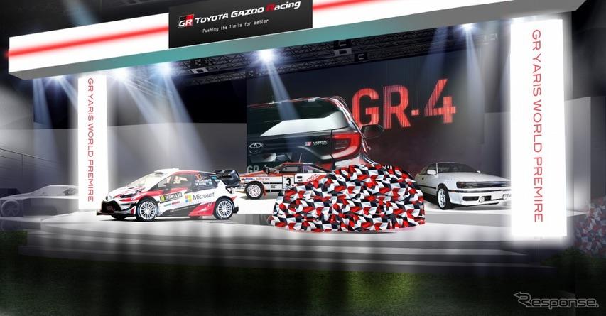 東京オートサロン2020 TOYOTA GAZOO Racing ブースイメージ(ステージ)