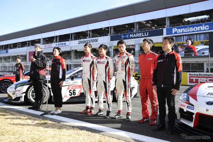 トヨタGAZOOレーシングフェスティバルニュルブルクリンク24時間レース