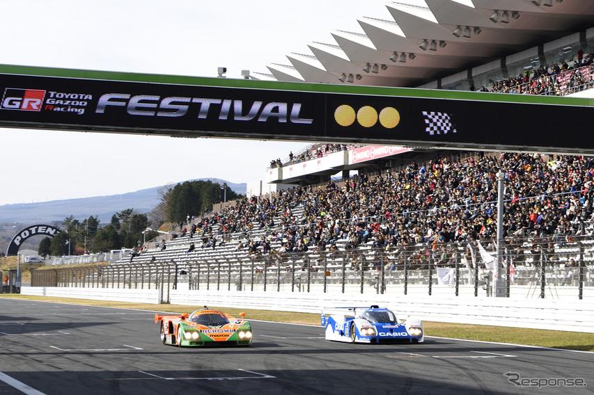 トヨタGAZOOレーシングフェスティバル、クラシックルマン「トヨタVSマツダ」