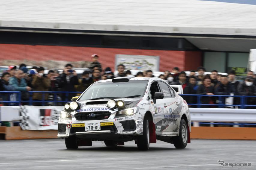 トヨタGAZOOレーシングフェスティバル