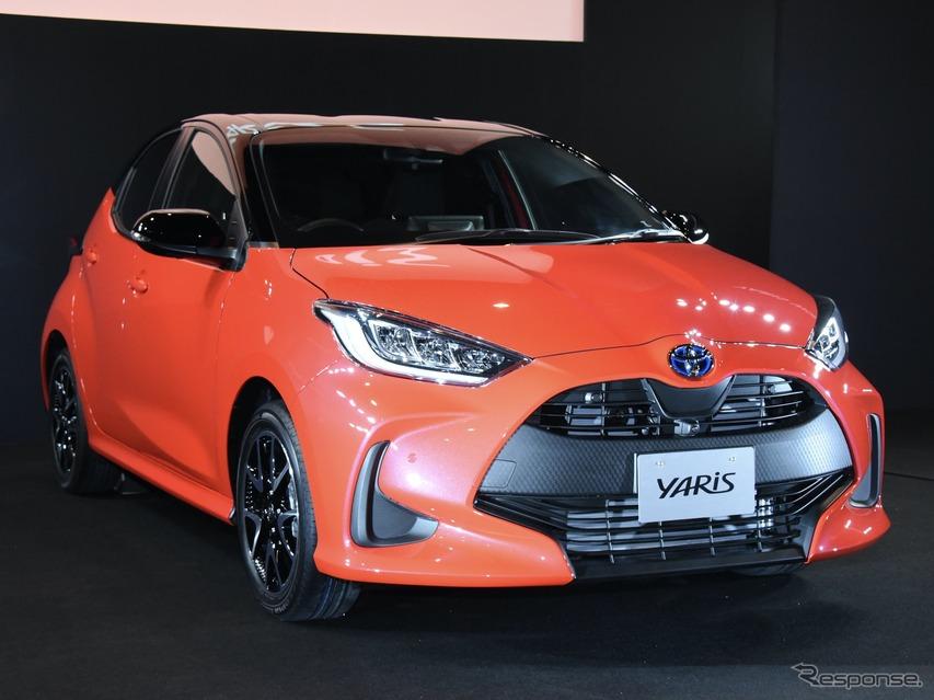トヨタ・ヤリス新型(10月のワールドプレミア)