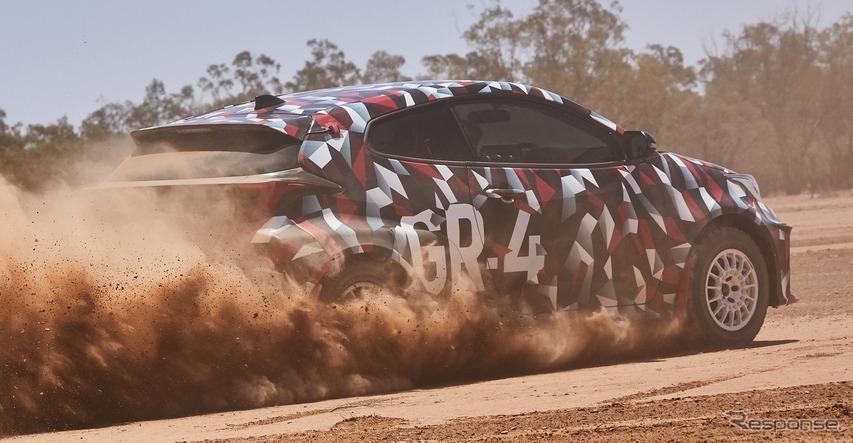 トヨタ GRヤリス のプロトタイプ