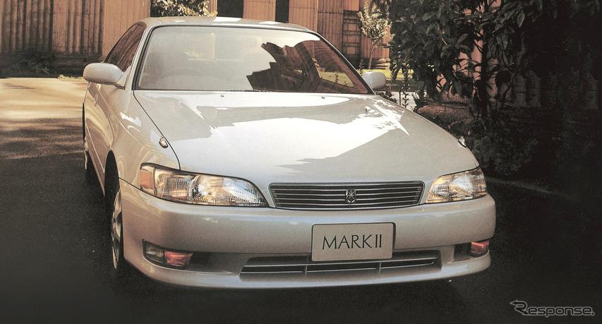 7代目:マークII(1992年)