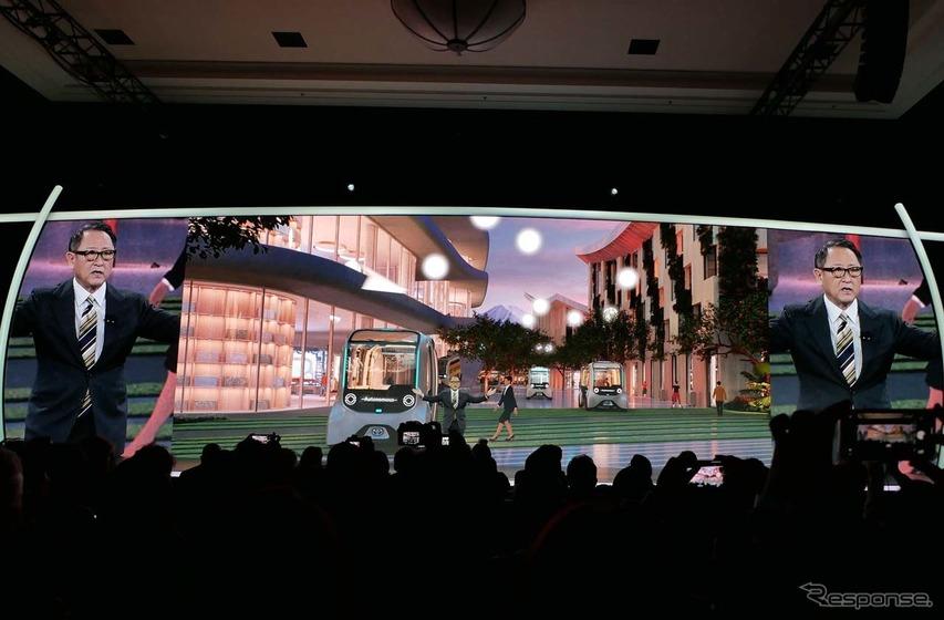 トヨタ、実証都市「コネクティッド・シティ」プロジェクトを発表…CES 2020