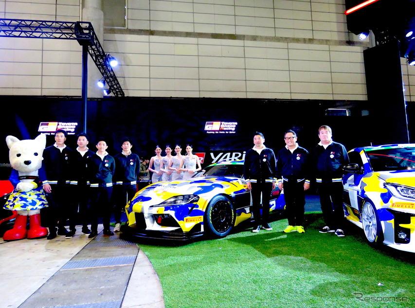 トヨタ豊田社長父子も参画、「ルーキー・レーシング」がスーパー耐久に参戦…東京オートサロン2020で異例の発表