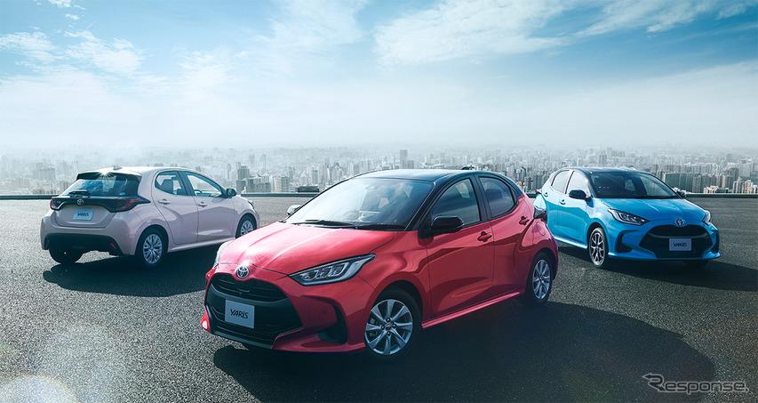 トヨタ ヤリス 新型 1か月で3万7000台を受注、月販目標の5倍