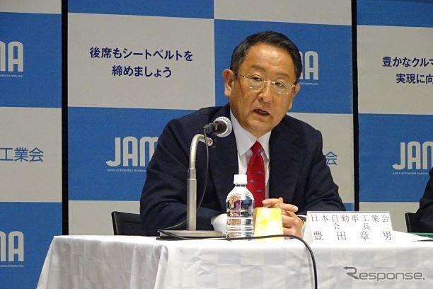豊田章男自工会会長(参考写真)