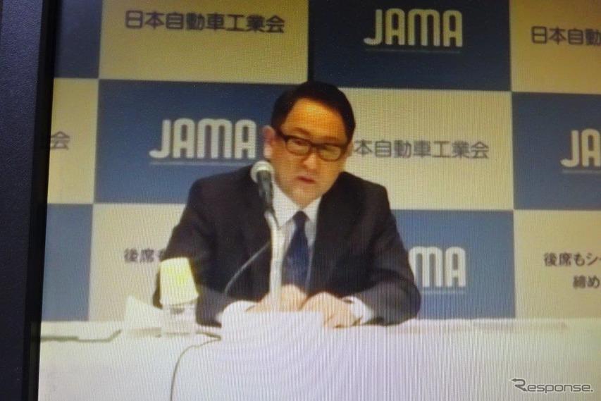 ネット中継による会見を行う豊田章男自工会会長(2020年3月19日)