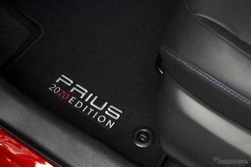 トヨタ・プリウス の米国20周年記念車「2020エディション」