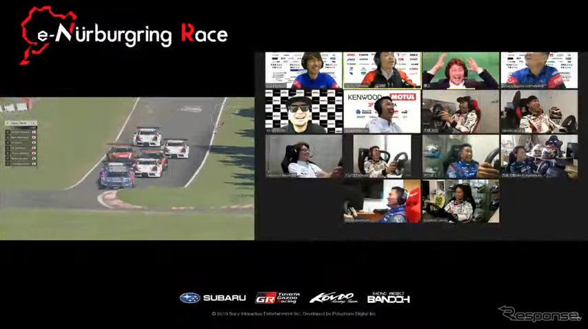 トヨタとスバルによる「e-Nurburgring Race」は盛況、波乱も多数