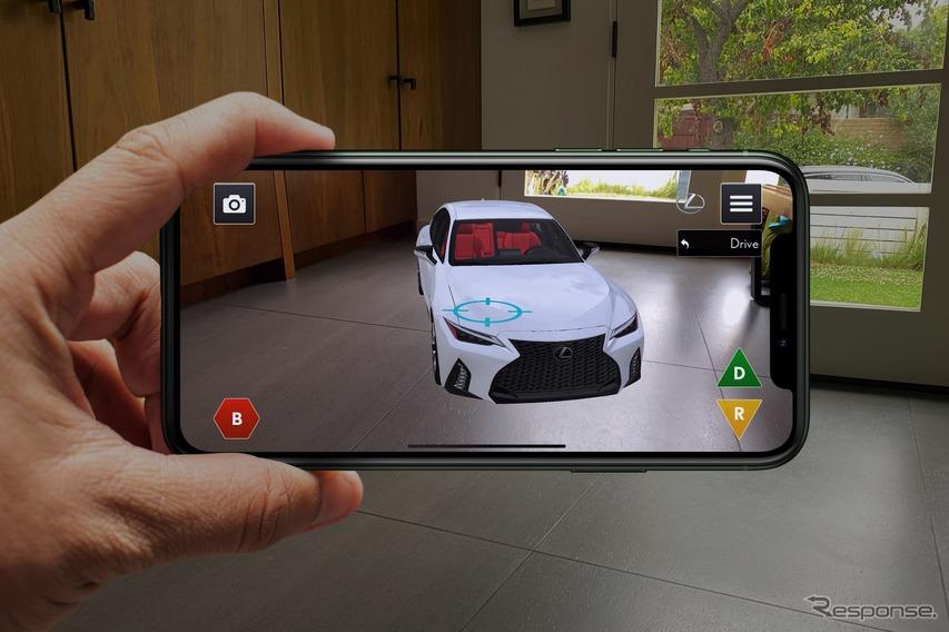 レクサス IS 改良新型 ARアプリを配信、発売前に仮想体験 米国
