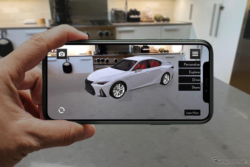 改良新型レクサス IS の「レクサスARプレイアプリ」
