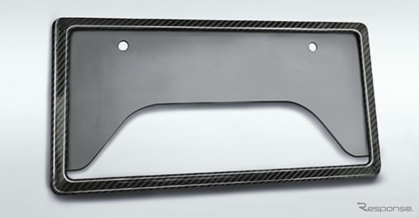 GRカーボンナンバーフレーム(フロント・リヤ)