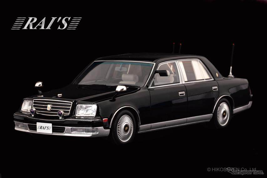 レジン製1/18スケール「トヨタ センチュリー(GZG50)2007 日本国内閣総理大臣専用車」