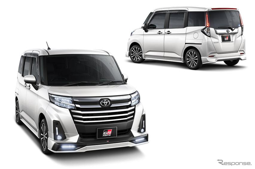 トヨタ ルーミー 改良新型 GRパーツ発売、スポーティかつアクティブに仕立てるラインアップ