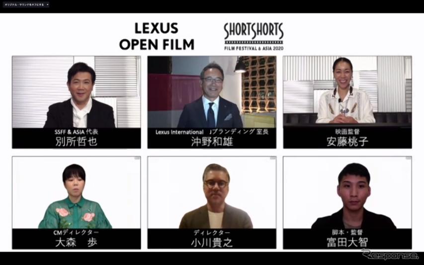 オンライントークイベント『LEXUS OPEN FILM TALK EVENT』