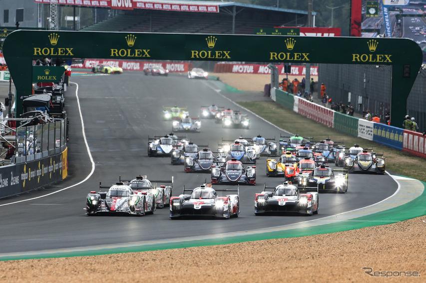 [ルマン24時間]スタート、トヨタが3連覇に向け好発進
