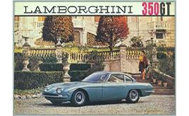 ランボルギーニ 350GT