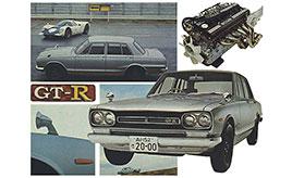カタログ「日産・スカイラインGT-R」