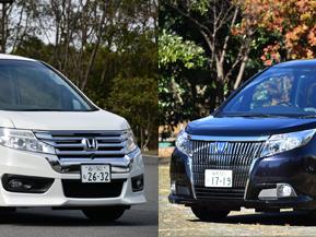 トヨタ エスクァイア VS ホンダ ステップワゴン スパーダ 比較レポート