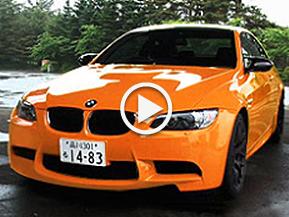 BMW「M3 クーペコンペティション」 四半世紀をかけ到達した特別なモデル