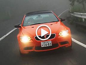 乗ればシビれる! BMW「M3 クーペコンペティション」試乗