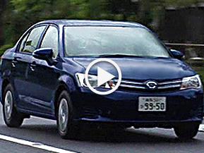 トヨタ カローラアクシオ 試乗インプレッション