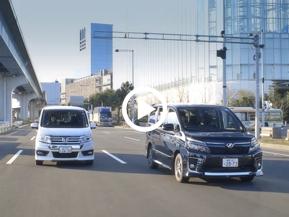 特別動画 トヨタ ヴォクシー VS ホンダ ステップワゴン(車両概要編)