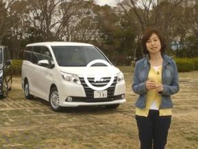 特別動画 トヨタ ノア ハイブリッド VS 日産 セレナ ライダー(走りや車内の快適性編)