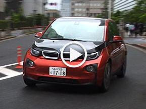 BMW・i3 試乗インプレッション 走行編