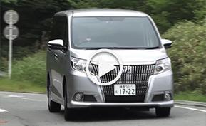 トヨタ・エスクァイア 試乗インプレッション