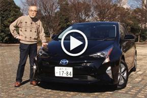 トヨタ・プリウス Aプレミアム E-Four(4WD車) 試乗インプレッション 車両紹介編