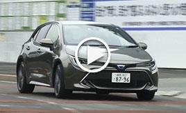 【動画】トヨタ・カローラ スポーツ ハイブリッド 試乗インプレッション 試乗編
