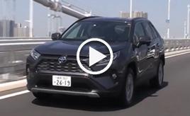 【動画】トヨタRAV4ハイブリッドG 試乗インプレッション 試乗編