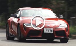 【動画】トヨタ・スープラSZ-R 試乗インプレッション 試乗編
