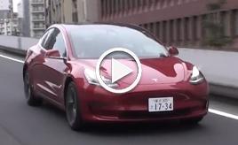 【動画】テスラ・モデル3 試乗インプレッション 試乗編