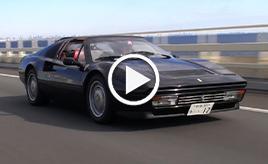 【動画】フェラーリ328GTS 試乗インプレッション 試乗編