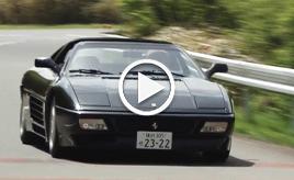 【動画】フェラーリ348GTS 試乗インプレッション 試乗編