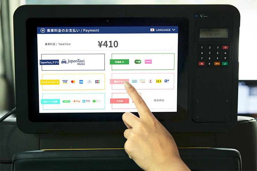 タクシーに積まれているタブレットの種類にもよるが、「JapanTaxi Wallet」以外にも、クレジットカード、交通系ICカード、電子マネー、QRコード決済などに対応する