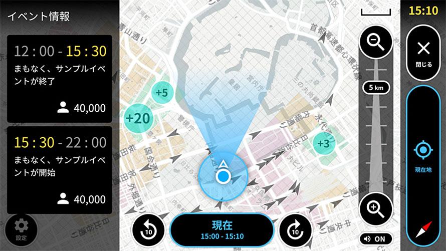 現在実証実験中の「配車支援システム」の画面。今後タクシー需要が増える場所をAIで予測して、マップに表示している。さらに近くのイベント情報なども表示。これをドライバーが見て効率的に動けるようにする