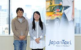 配車アプリがタクシーの乗り方の常識を変える!
