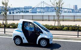 都内でちょい乗りに使える超小型電気自動車のシェアリングサービス「Times Car PLUS × Ha:mo」